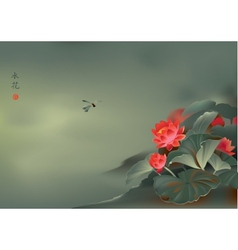 Japanese lotus flower and dragonfly vector