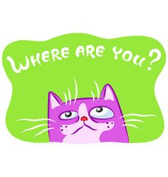 lonely cat vector image