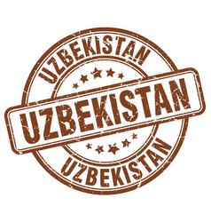 Uzbekistan stamp vector