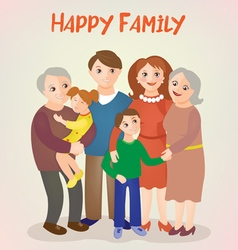Happy family - parents with kids and grandparents vector