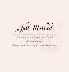 happy wedding greeting card romantic theme vector image