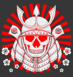 Samurai skull vector