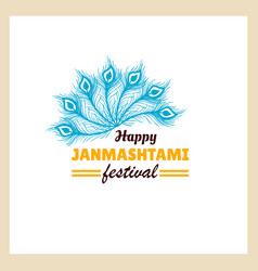 Badge happy janmashtami festival vector