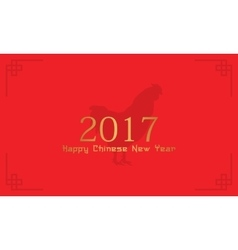 Greeting card of happy chinese new year vector