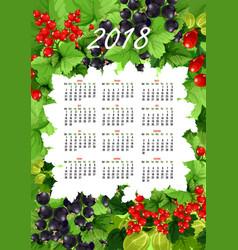 2018 calendar of fresh berries and fruits vector