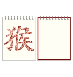 Ring-bound notebook with red monkey hieroglyph vector