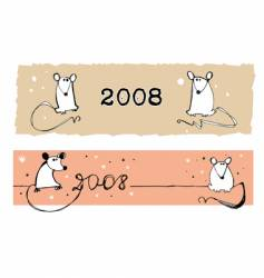 rats 2008 vector image vector image