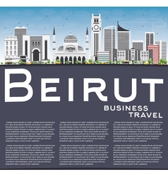 Beirut skyline with gray buildings vector