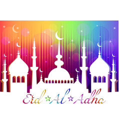Card for greeting with islam feast eid al-adha vector