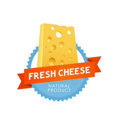 modern emblem fresh cheese vector image vector image