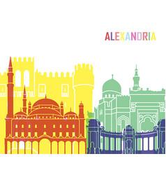 Alexandria skyline pop vector