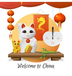 Welcome to china 2 vector