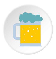 mug of beer icon circle vector image
