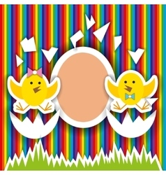 Cute little chicken birthday greeting card vector
