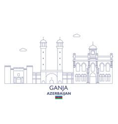 Ganja city skyline vector