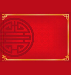Chinese abstract background with longevity word vector