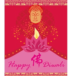 abstract diwali celebration card vector image vector image