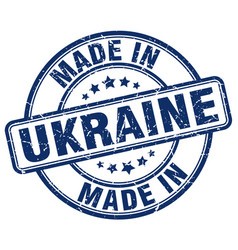 made in ukraine vector image vector image
