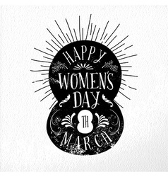 Happy women day vintage vector