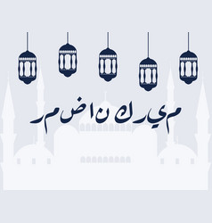 ramadan kareem mosque and lantern muslim holiday vector image