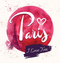 Paris with Eiffel tower vector image vector image