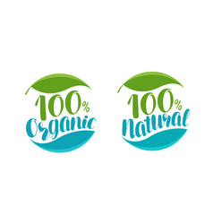 natural organic product logo or label vector image