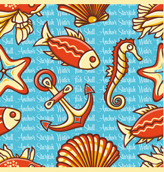 Marine seamless pattern with colorful figures vector