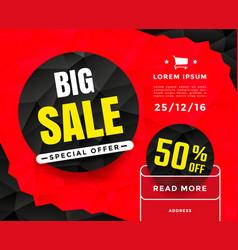 Big sale banner vector