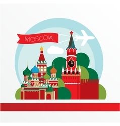Moscow skyline detailed silhouette trendy vector