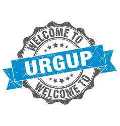 Urgup round ribbon seal vector