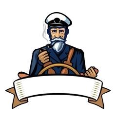 Color captain icon vector