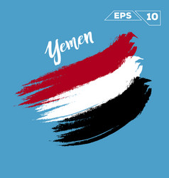 Yemen flag brush strokes painted vector