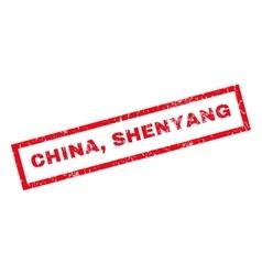 China shenyang rubber stamp vector