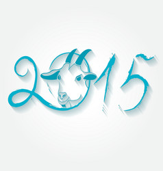 invitation card happy new 2015 year vector image vector image