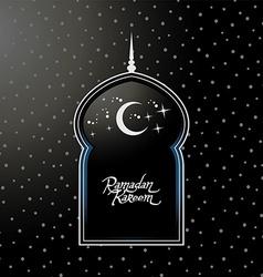 happy islam mubarak vector image