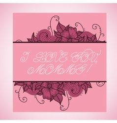 Card for mothers day with hand font vector