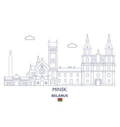 minsk city skyline vector image