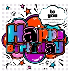 Birthday card in style comic book speech bubble vector