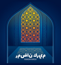 ramadan greeting card with glass arabic vector image