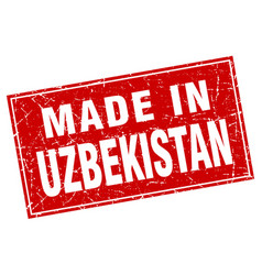 Uzbekistan red square grunge made in stamp vector
