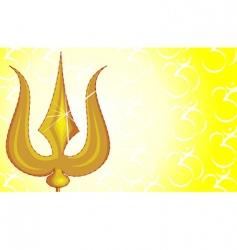 religious vector image