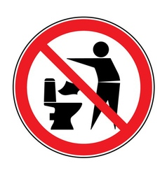 Do not litter in toilet icon 1 vector