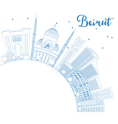 Outline beirut skyline with blue buildings vector