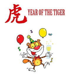 New years tiger vector