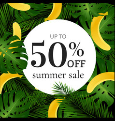 sale poster with banana vector image vector image