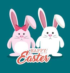 Cute rabbit happy easter vector
