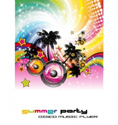 dance party flyer vector image