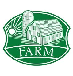 Farm symbol vector