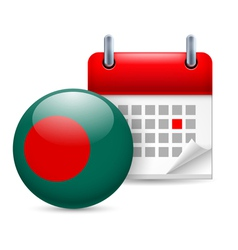 Icon of National Day in Bangladesh vector image