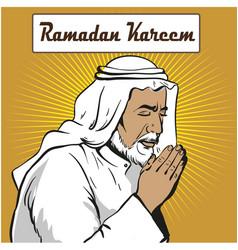 Muslim praying in pop art vector